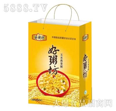 好粥坊玉米燕麦粥(袋)