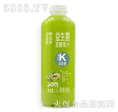 鲜吉多益生菌发酵奇异果汁1.5L