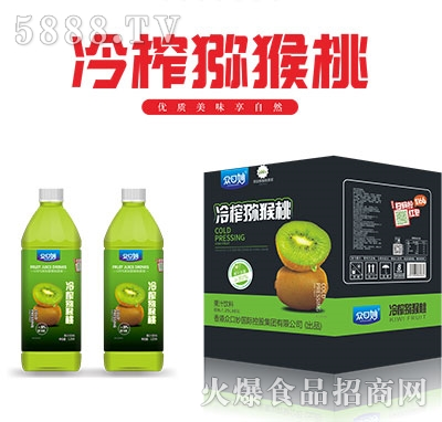 众口妙冷榨猕猴桃果汁饮料1.25L×6瓶