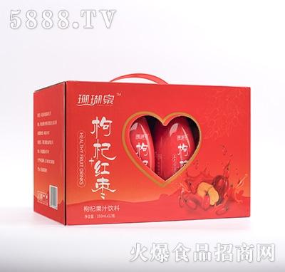 珊瑚泉枸杞红枣汁饮料350mlx12瓶