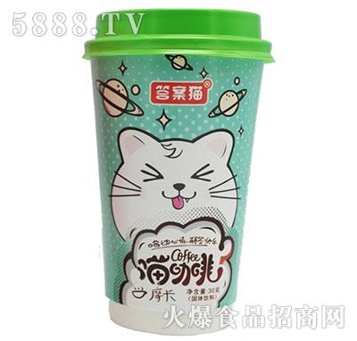 答案猫摩卡咖啡30g