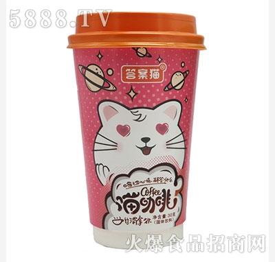 答案猫拿铁咖啡30g