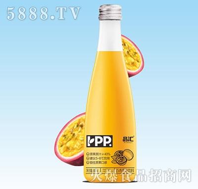 品汇百香果汁300ml