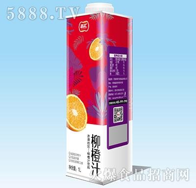 品汇柳橙汁1L盒装