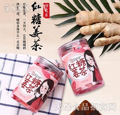 怀道居红糖姜茶