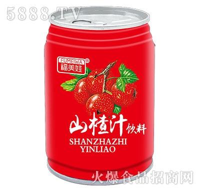 福美娃山楂汁240ml