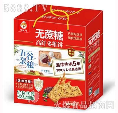 猫大师无糖高纤饼干礼盒1kg