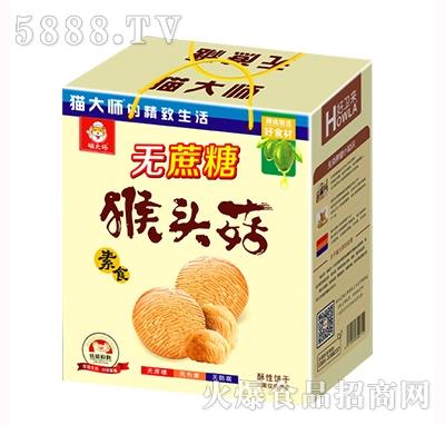 猫大师无糖猴头菇酥性饼干礼盒