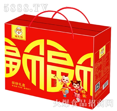 猫大师缤纷曲奇礼盒608g