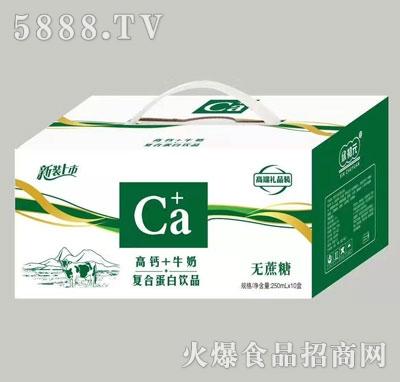 欣初元高钙牛奶复合蛋白饮品250mlX10盒
