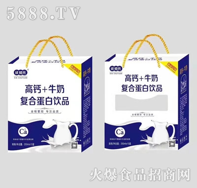 欣初元高钙牛奶复合蛋白饮品(礼盒装)产品图