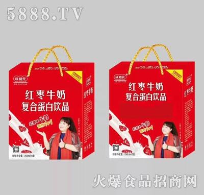 欣初元红枣牛奶复合蛋白饮品(礼盒装)产品图