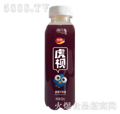 顶真虎视蓝莓汁饮品420ml