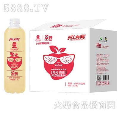 1.5Lx6轻奢果汁白桃汁饮料分享装