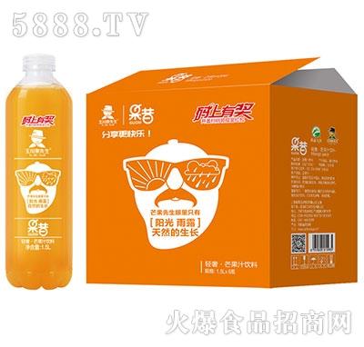 1.5Lx6轻奢果汁芒果汁饮料分享装