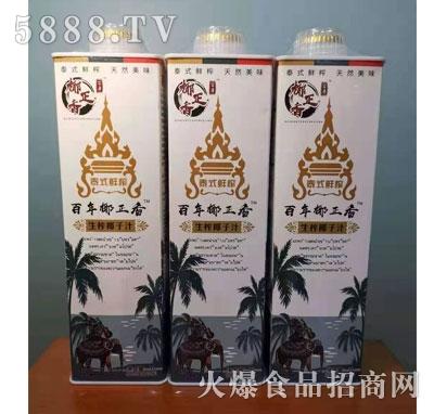百年椰正香椰汁(泰式款)产品图