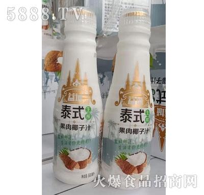 益城泰式生榨果肉椰子汁500ml*15支产品图