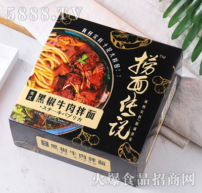 捞面传说黑椒牛肉拌面(箱)