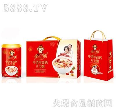 金丝猴中老年高钙八宝粥礼盒装