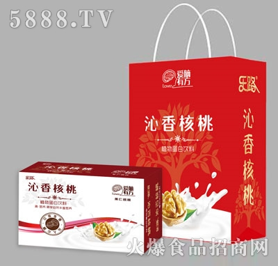 乐路沁香核桃植物蛋白饮料(箱)