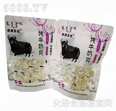 草原圣地牦牛奶贝110g产品图
