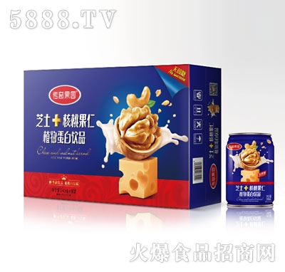 传奇果园芝士+核桃果仁植物蛋白饮品(礼箱)
