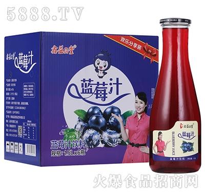 鑫益品堂蓝莓汁饮料