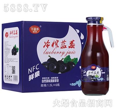 千喜多冷榨蓝莓汁饮料1.5Lx6瓶