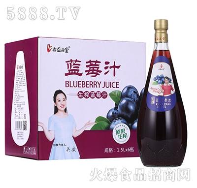 鑫益品堂生榨蓝莓汁1.5Lx6瓶