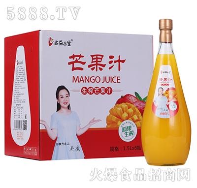 鑫益品堂生榨芒果汁1.5Lx6瓶