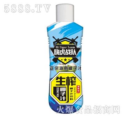 嗨虎战队生榨椰子汁1.25L