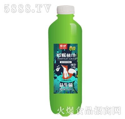 躁动益生菌猕猴桃汁