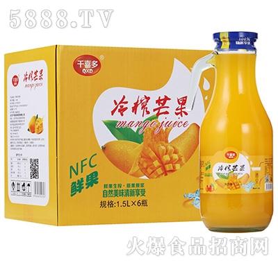 千喜多冷榨芒果汁饮料1.5Lx6瓶