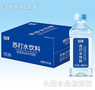 弘洋苏打水375mlx24