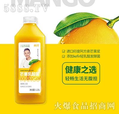 芒果乳酸菌1.25L