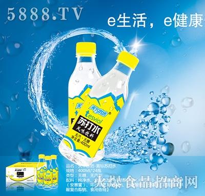 苏打水风味饮品400ml