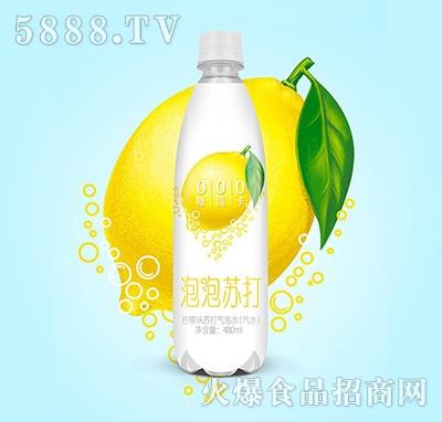 泡泡苏打饮料(柠檬味)480ml