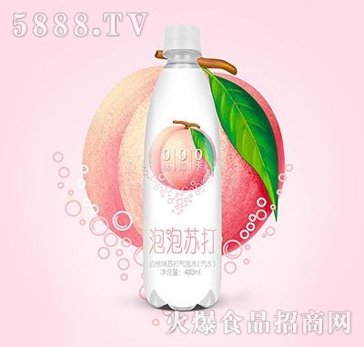 泡泡苏打饮料(白桃味)480ml