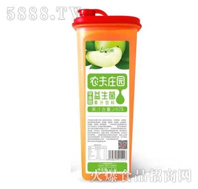 农夫庄园益生菌苹果复合果汁饮料