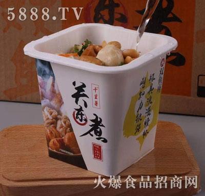 千里薯关东煮(盒子)产品图
