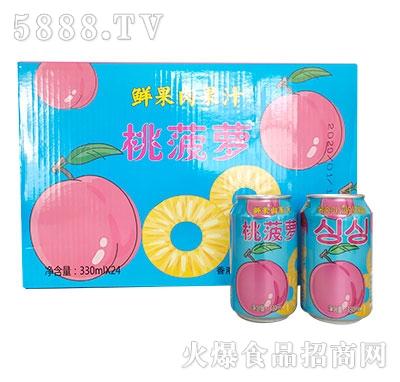 桃菠萝鲜果肉果汁330mlx24