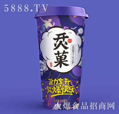 烎菓蓝莓汁饮料420ml