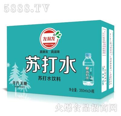 友利友苏打水350mlX24