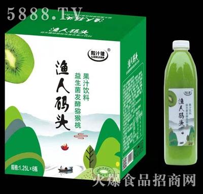 粒汁健益生菌发酵猕猴桃汁1.25LX6