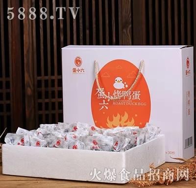 蛋小六烤鸭蛋礼盒产品图