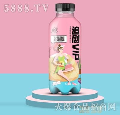 喔能卡曼橘风味维生素饮料(维A+澳洲蓝莓)产品图