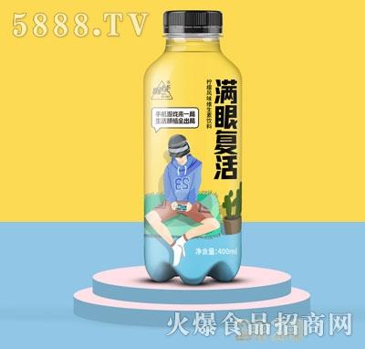 喔能柠檬风味维生素饮料(维A+澳洲蓝莓)产品图