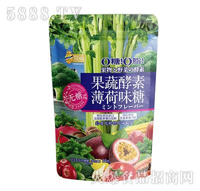 贵冠果蔬酵素薄荷味糖58克
