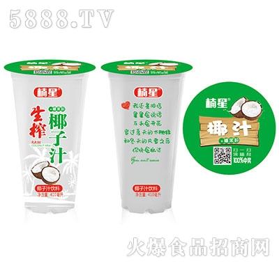 楠星生榨椰子汁410ml
