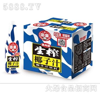 椰果生榨椰子汁果肉型1.25Lx6